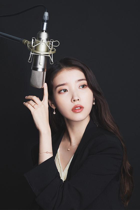 Singer IU [ILGAN SPORTS]