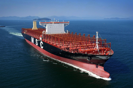 Samsung Heavy Industries' container vessel [SHI]