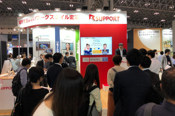 RSupport's booth at the Japan IT Week 2019, one of the largest IT conventions in the country. [RSUPPORT]