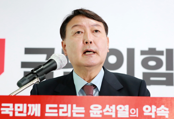 Leading opposition presidential candidate Yoon Seok-youl anounces his foreign policy agenda at the People Power Party's headquarters in Yeouido, Seoul on Wednesday afternoon. [YONHAP]
