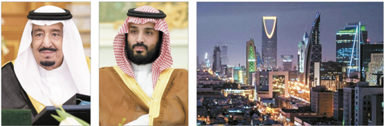 From Left: His Majesty King Salman bin Abdulaziz Al-Saud, the Custodian of the Two Holy Mosques; Crown Prince, Deputy Prime Minister and Minister of Defense His Royal Highness Prince Mohammed bin Salman; A view of Riyadh, the capital of Saudi Arabia. [ EMBASSY OF THE KINGDOM OF SAUDI ARABIA]