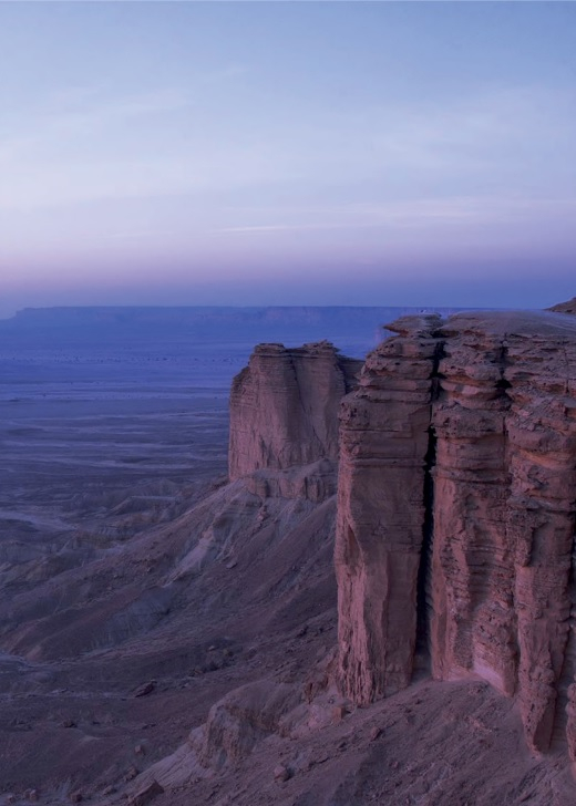 The Edge of the World is located in the village of Al Uyaynah. [EMBASSY OF THE KINGDOM OF SAUDI ARABIA]