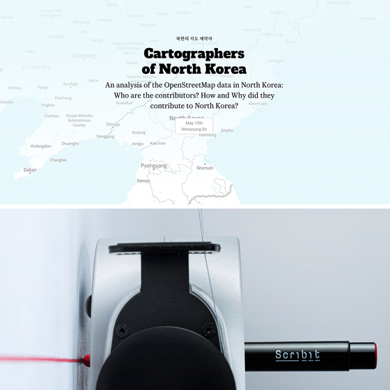 ″Cartographers of North Korea″ by Carlo Ratti Associati + Scribit + Wonyoung So is a cartography piece that has visualized the map of North Korea, using sensors, big data and Internet of Things. It uses Scribit, a robot that draws any inputted data. [SEOUL BIENNALE OF ARCHITECTURE AND URBANISM]