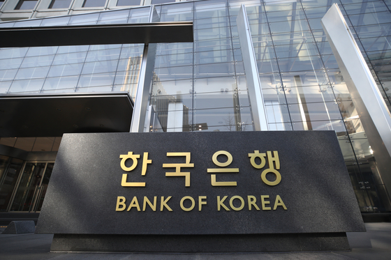 Bank of Korea's headquarters in central Seoul [YONHAP]