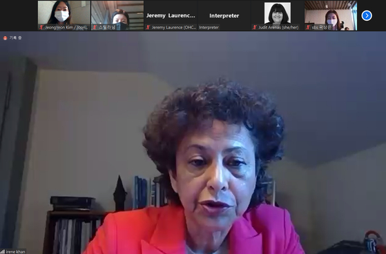Irene Khan, UN special rapporteur on freedom of opinion and expression, speaks to reporters in a virtual press conference Friday on Korea's draconian press arbitration bill. [SCREEN CAPTURE]