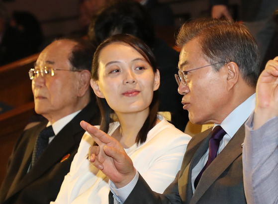 South Korean President Moon Jae-in, right, and Kim Yo-jong, sister of North Korean leader Kim Jong-un, chat while watching a performance at the National Theater of Korea in central Seoul in February 2018. [YONHAP]