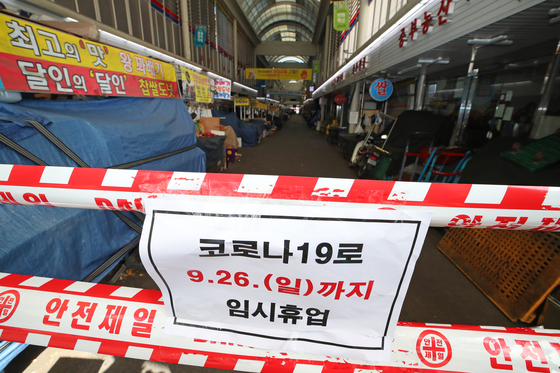 The Jungbu Traditional Market in Jung District, central Seoul, the site of a recent Covid-19 outbreak, is shut down on Sunday morning. [YONHAP]