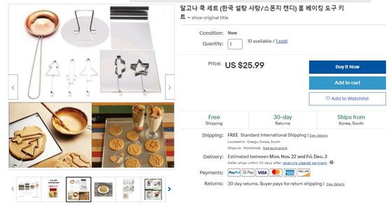 A Dalgona kit sold on eBay [SCREEN CAPTURE]