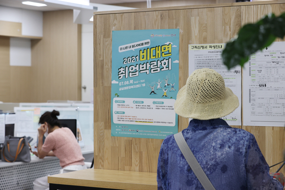 A job center in Seoul in July. Seniors are becoming more economically independent thanks to various governmernt job programs. [YONHAP]