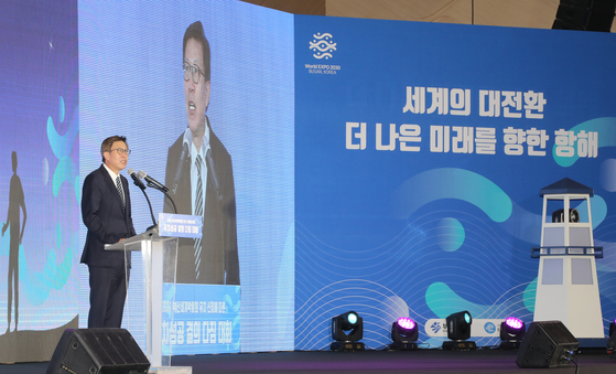 Busan mayor Park Heong-joon speaks at a meeting as the city prepares its bid for the World EXPO 2030 at Busan Port International Exhibition & Convention Center in Busan on Monday. Park vowed to make Busan the host of the World EXPO 2030 during the speech. [SONG BONG-GEUN]