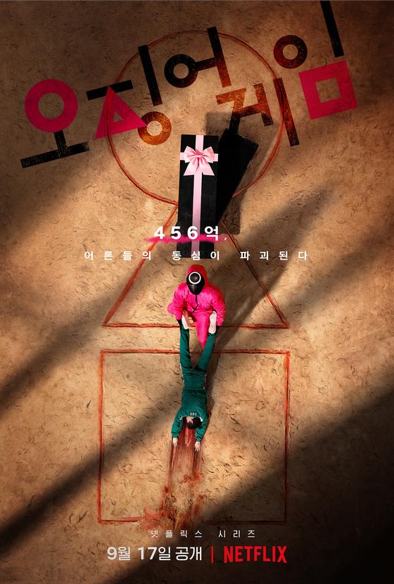 "Poster for Netflix original series ″Squid Game"" [NETFLIX]"