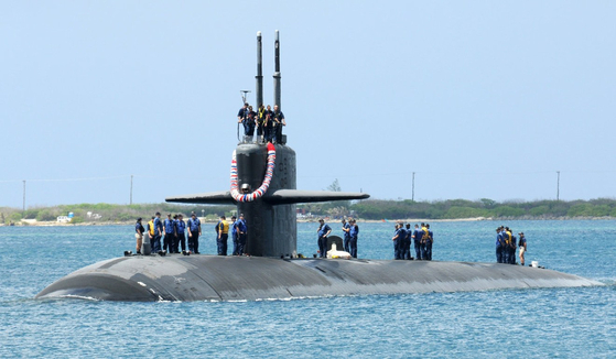 The nuclear-powered USS Oklahoma City at Naval Base Guam. [SCMP]