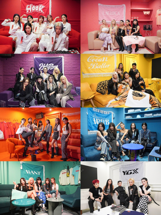 """""""Street Woman Fighter"""" features eight all-female dance crews — Hook, Lachica, HolyBang, Coca N Butter, Prowdmon, WAYB, Want and YGX — competing to be the last surviving team. [MNET]"""