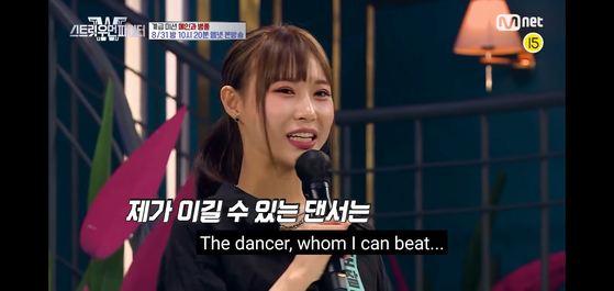 """In the beginning of the show, each contestant called out someone whom she thought is less skilled and challenged her to a freestyle dance-off dubbed a """"No Respect Mission."""" [SCREEN CAPTURE]"""