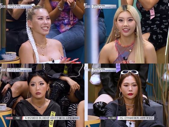 Dancers on the show also flaunt their tattoos, piercings, tanned skin, bold makeup, long nail extensions and large hoop earrings — all daring fashion choices in Korea. [SCREEN CAPTURE]