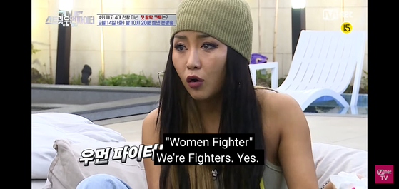 """A scene from """"Street Woman Fighter"""" [SCREEN CAPTURE]"""