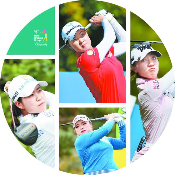 Clockwise from top: Minjee Lee, Lydia Ko, Jang Ha-na and Park Min-ji.