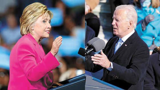 """In her presidential bid six years ago, Hillary Clinton vowed to become a """"champion for everyday Americans"""" if elected, while Joe Biden said, """"Without unity there is no peace,"""" in his inaugural address in January. [AP/AFP/YONHAP]"""