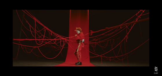 A scene from the teaser video for ″Dark Dream″ [SCREEN CAPTURE]