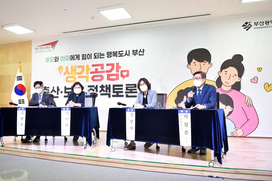 Busan Mayor Park Heong-joon speaks at the Busan Bukgu Parenting Support Center during a policy debate on the city's birthrate and child care programs on May 18. [BUSAN METROPOLITAN GOVERNMENT]