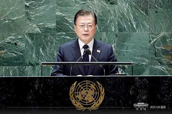 In an address to the UN General Assembly on Sept. 21, President Moon Jae-in urges a declaration of an end to the Korean War. [BLUE HOUSE]