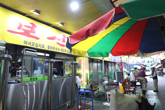 Dog meat business owners, after eating at one of the bosintang, or dog meat stew, restaurants in Chilseong Market in Daegu, discuss President Moon Jae-in's recent remarks on a possible ban on dog meat. [NEWS1]