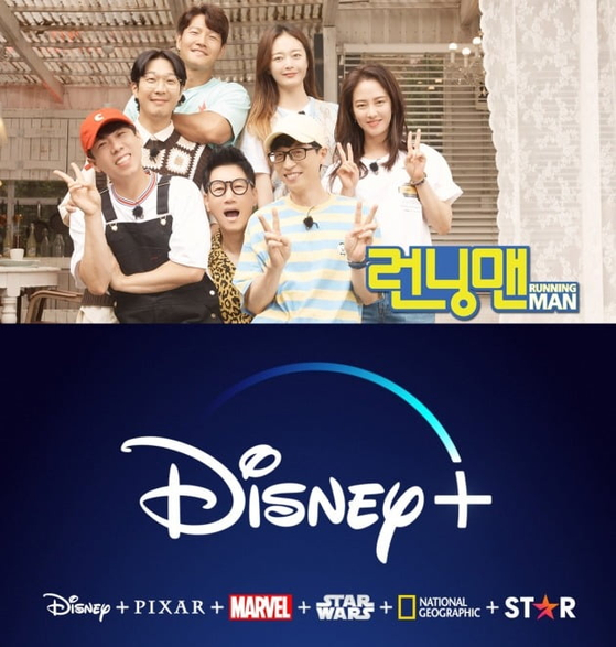 A spinoff of SBS's ″Running Man″ will be released on Disney+. [SBS, DISNEY PLUS]