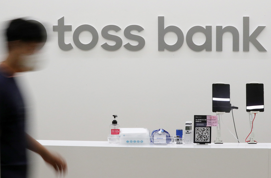 Toss Bank's headquarters in Gangnam on Monday. Toss Bank, Korea's third online-exclusive bank, will be making its debut on Oct. 5. [NEWS1]