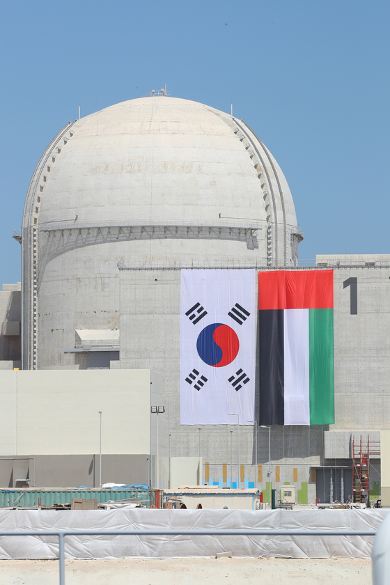 The Barakah Nuclear Power Plant's unit No. 1 in the U.A.E., in this ifle photo dated March 26, 2018. [YONHAP]