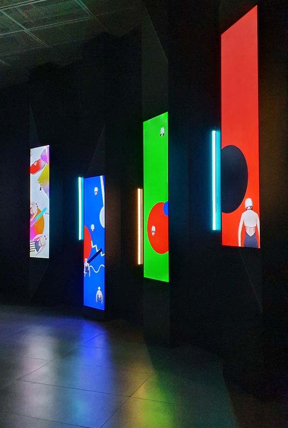 """""""Nonetheless, Dreams Come True"""" reappears intermittently throughout the exhibition. [HALEY YANG]"""
