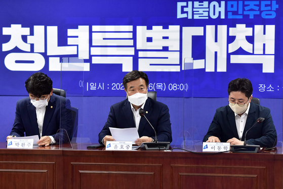 Rep. Yoon Ho-joong, center, floor leader of the ruling Democratic Party, speaks in a consultative meeting with government officials to address the ever-deepening hardships faced by young people in the National Assembly, August 26. [JOINT PRESS CORPS]