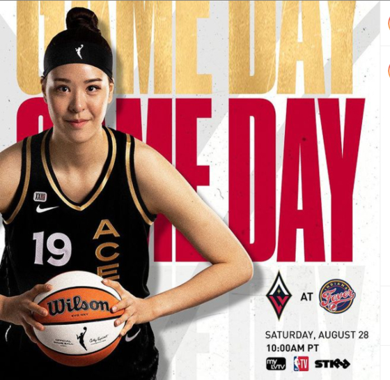 Park Ji-su is seen in an ad for a Las Vegas Aces game, posted on the WNBA club's official Instagram page. [SCREEN CAPTURE]