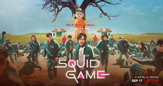 """Squid Game"" was released last month. [NETFLIX]"
