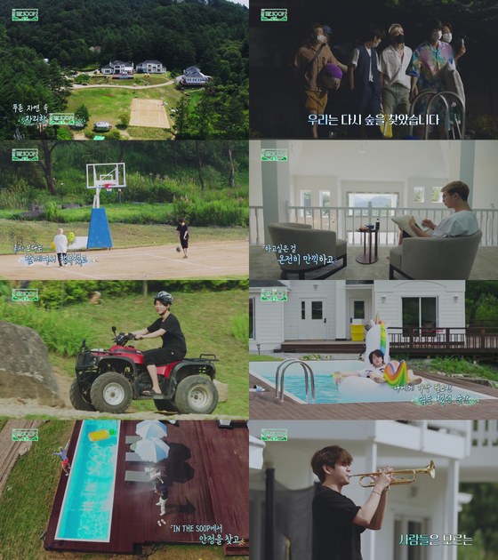 More scenes from ″In the SOOP BTS ver. Season 2″ were shown in a second teaser video. [ILGAN SPORTS]