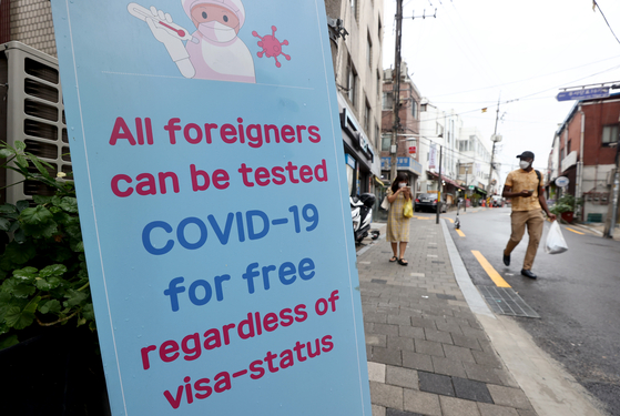 An English sign giving information on Covid-19 testing is installed in Itaewon, a popular residential district for foreigners in central Seoul, on Wednesday. [YONHAP]