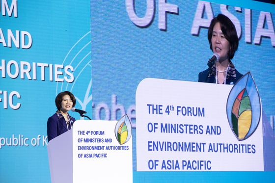 Korean Environment Minister Han Jeoung-ae speaks on climate action at the Fourth Forum of Ministers and Environment Authorities of Asia Pacific held in Suwon, Gyeonggi, Thursday. [ENVIRONMENT MINISTRY]