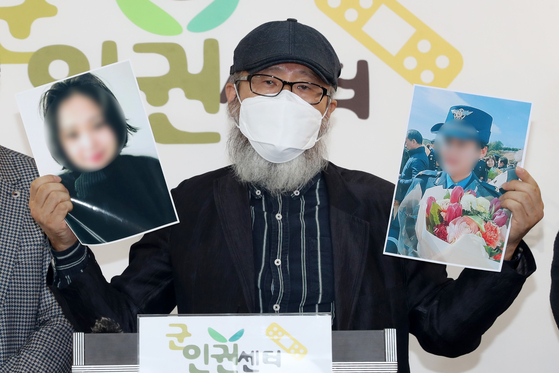 The father of the female Air Force staff sergeant who took her own life due to sexual harassment from her unit holds photographs of his daughter as he calls for an independent counsel investigation into her death at a press conference held by the Military Human Rights Center in Mapo District, western Seoul, on Sept. 28. [NEWS1]