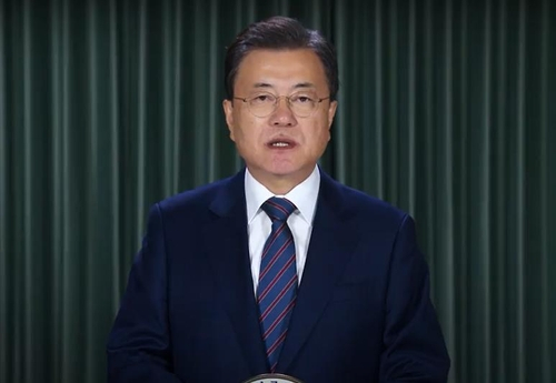 President Moon Jae-in addresses overcoming climate crisis at the Forum of Ministers and Environment Authorities of Asia Pacific Thursday. [SCREEN CAPTURE]