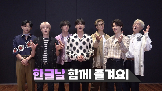 BTS prepared a special message for the documentary. [KBS]