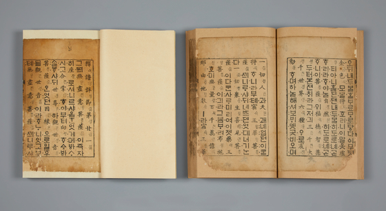 Volumes 20, left, and 21 of ″Seokbosangjeol″ on display at the National Museum of Korea to mark this year's Hangul Day on Oct. 9. The manuscripts are part of former chairman of Samsung Group Lee Kun-hee's collection donated to the museum. [NATIONAL MUSEUM OF KOREA]