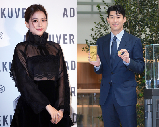 K-pop girl group Blackpink's member Jisoo, left, and star footballer Son Heung-min - YG Entertainment officially denied the rumors that the two are dating on Sunday. [ILGAN SPORTS, YONHAP]