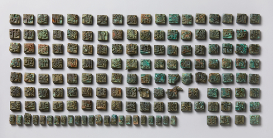 Metal movable type presumed to be Gapinja type created in 1434 during King Sejong's reign. [NATIONAL MUSEUM OF KOREA]