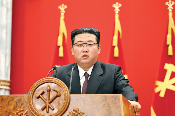 """North Korean leader Kim Jong-un gives an """"important"""" speech to mark the 76th anniversary of the founding of its ruling Workers' Party on Sunday, reported the state-run Rodong Sinmun Monday. [RODONG SINMUN]"""
