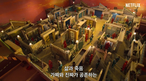 The marbles game is played in a replica of a Korean house with alleyways from the 1970-80s. Chae says that it was her favorite set. [NETFLIX]