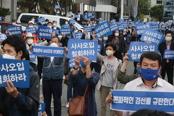 Supporters of former Prime Minister Lee Nak-yon rally in front of the National Assembly in Yeouido, western Seoul, Monday, criticizing the Democratic Party (DP) primary race results and demanding for a proper runoff with frontrunner presidential candidate Lee Jae-myung. [YONHAP]