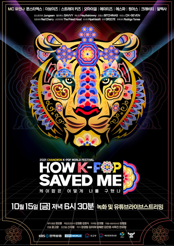 A poster for the 2021 Changwon K-pop World Festival [MINISTRY OF FOREIGN AFFAIRS]