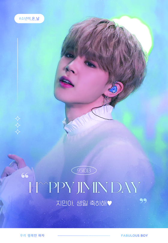 A full-page ad sponsored by BTS fans to wish BTS member Jimin a happy birthday was published on Wednesday on Ilgan Sports. [ILGAN SPORTS]