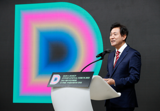 Seoul Mayor Oh Se-hoon delivers a speech at the Seoul Design International Forum 2021 held at the Dongdaemun Design Plaza (DDP) in central Seoul on Oct. 5. [NEWS1]
