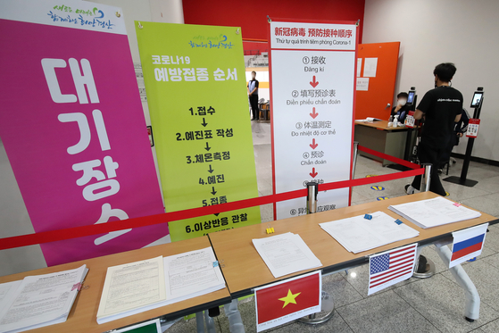 Information about Covid-19 vaccinations is provided in different foreign languages at a vaccination center in Gyeongsan, North Gyeongsang, on Thursday. [NEWS1]