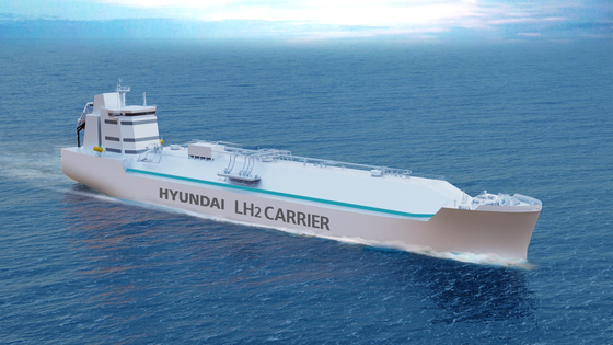 Liquid hydrogen carrier being developed by Hyundai Mipo Dockyards, Korea Shipbuilding & Offshore Engineering and others. [HYUNDAI HEAVY INDUSTRIES]
